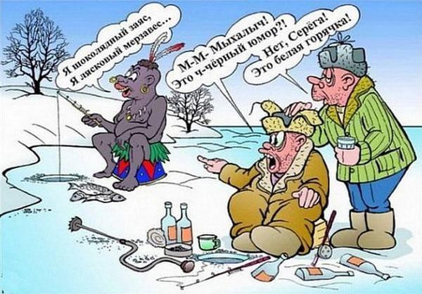 anekdoty_pro_rybalku_kartinka