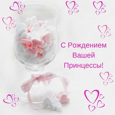 поздравления с новорожденной девочкой_9