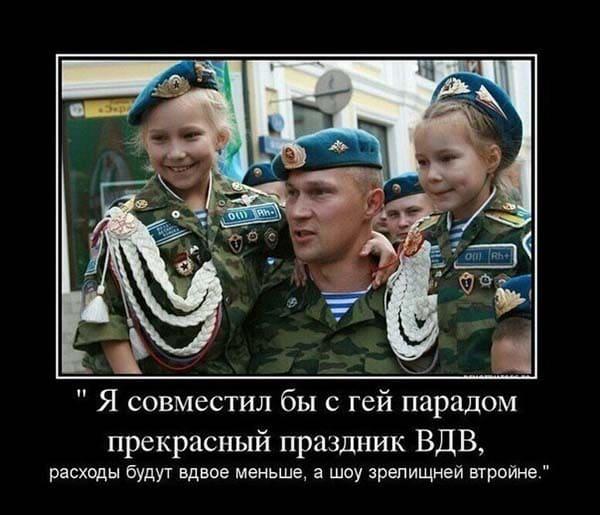 десантник с двумя детьми на празднике вдв