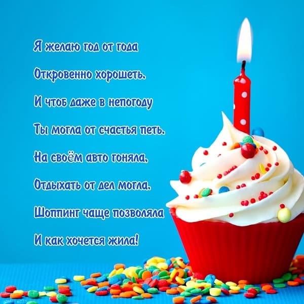 с днем рождения картинка с пиродным