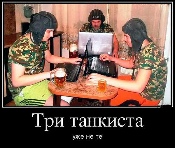 Картинки и анекдоты про танкистов самые смешные