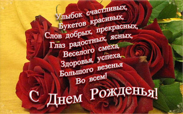 http://pozdravimvsekh.ru/wp-content/uploads/2018/09/kartinka-s-dnem-rozhdeniya-zhenshchine-1.jpg
