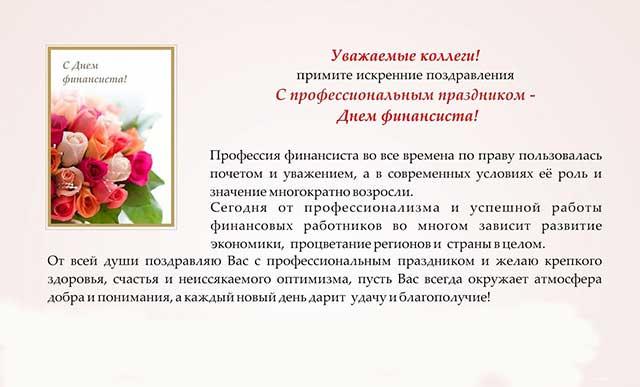 Юра-petrovich-наш марафонец, С Днем Варенья!
