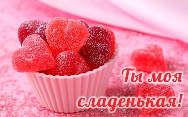 комплимент девушке_12