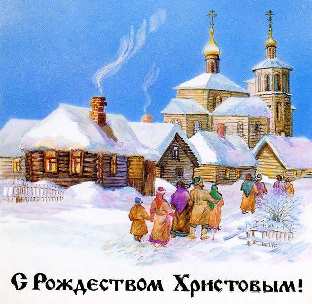 картинка с рождеством христовым_15
