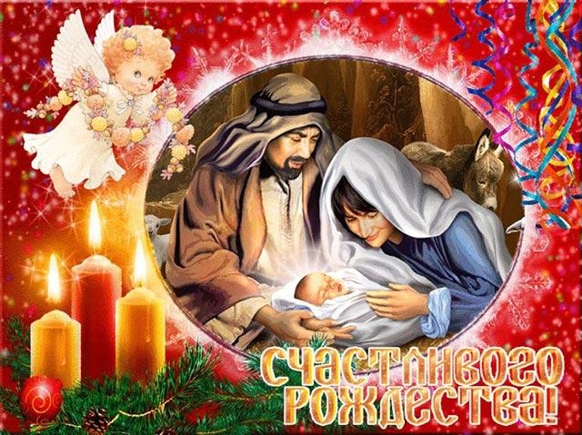 картинка с рождеством христовым_18