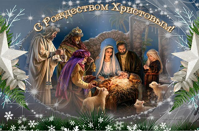 картинка с рождеством христовым_4