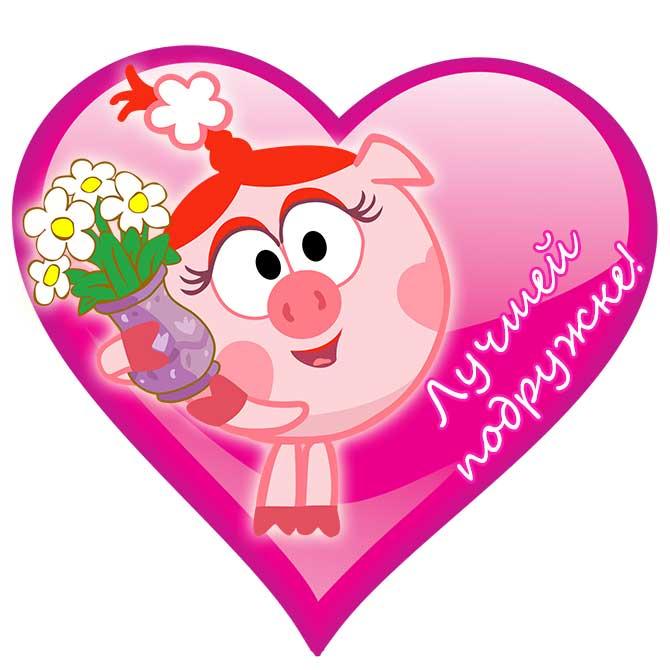 картинка с днем святого Валентина_14