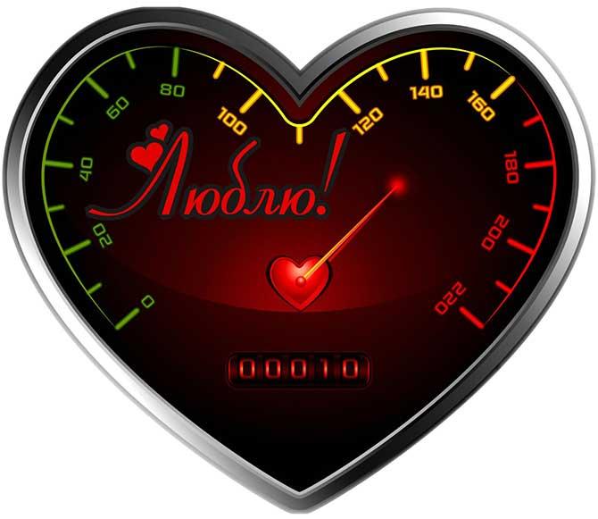 картинка с днем святого Валентина_30