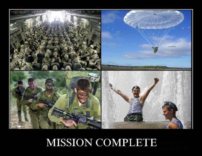 прикольная картинка про вдв миссия выполнена