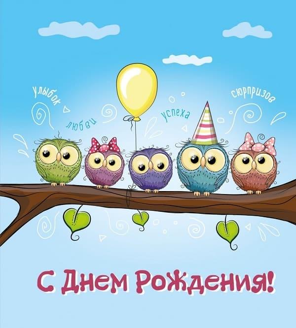птички на ветке открытка с днем рождения