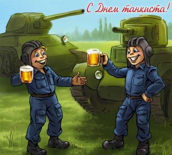 с днем танкиста