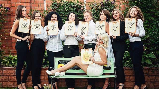 поздравления на девичник невесте