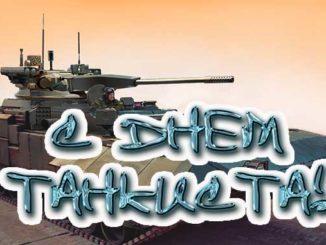 поздравления с днем танкиста
