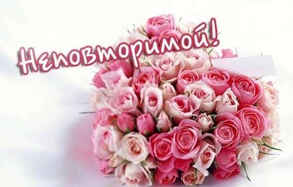 комплимент девушке_5