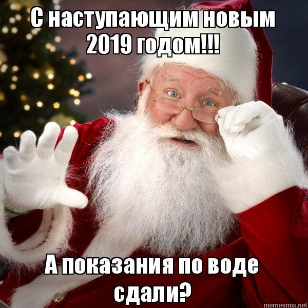 картинка с наступающим новым годом_17