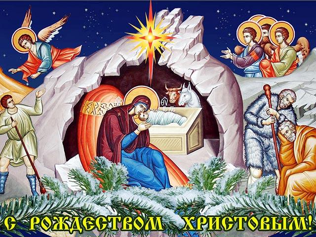 картинка с рождеством христовым_1