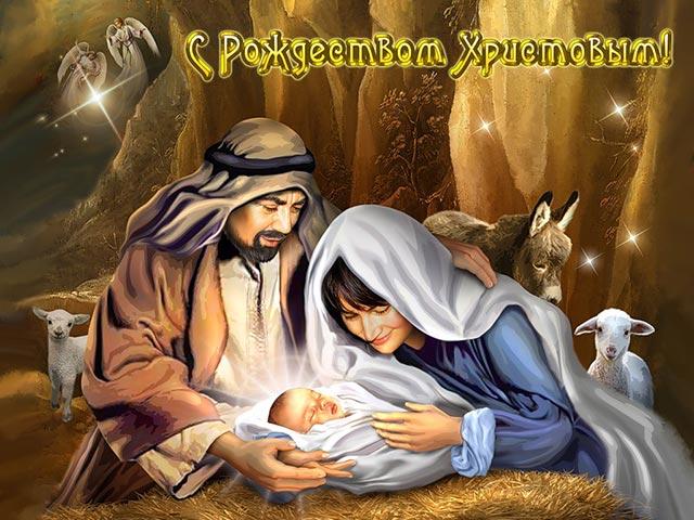 картинка с рождеством христовым_12