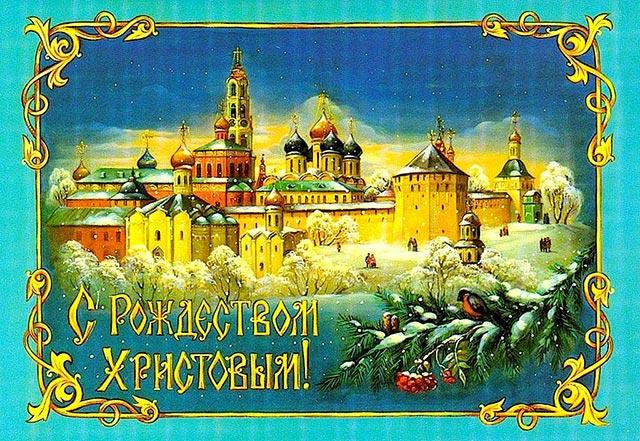 картинка с рождеством христовым_14