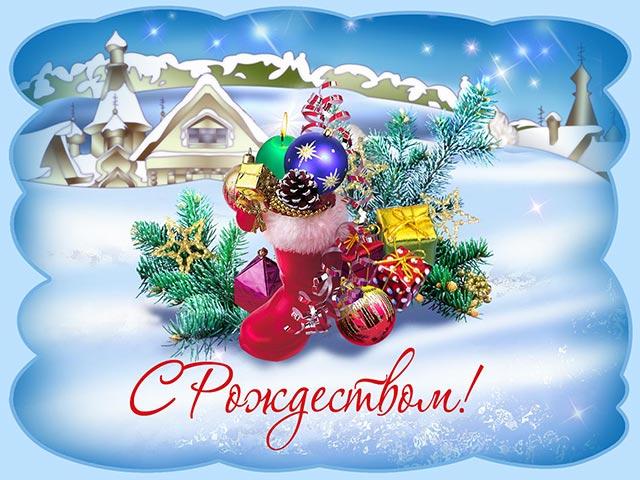 картинка с рождеством христовым_17