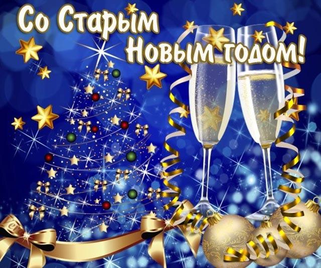 со старым новым годом_17