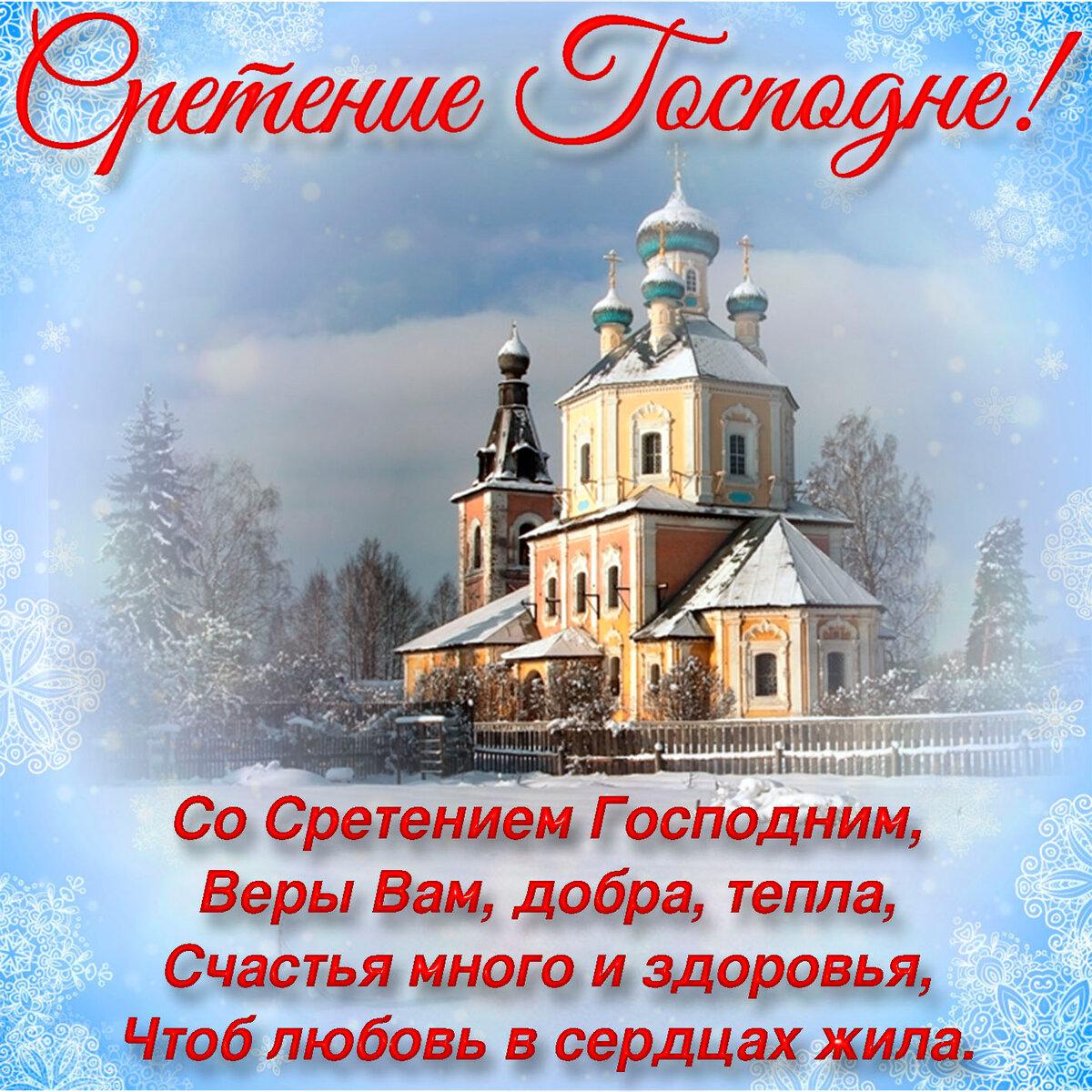 Стихи с поздравлениями к праздниками